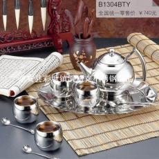 海納百川咖啡套具/茶具套裝/禮品茶具 Coffee set Tea set ZD-B1304BTY