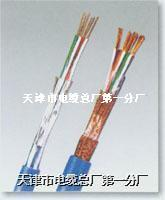 ZR-DJYPVPR阻燃型軟結構電子計算機用電纜