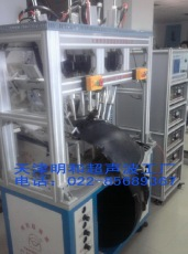 汽車塑料件多頭專用焊接機-多頭超聲波焊接設備-汽車塑件專用焊接設備