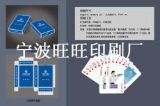 寧波印刷廠就選擇寧波惠豐印刷廠