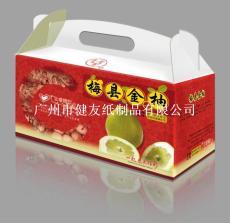 廣州水果包裝盒印刷 水果彩箱生產廠家 食品