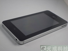 7寸平板电脑 telechip芯片 8902 Android2.1系统 带GPS功能 5000毫安超强电力