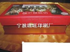 寧波盒子印刷 盒子設計 寧波盒子印刷廠 禮