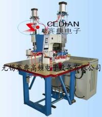 無錫高頻焊接機設備