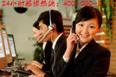 北京門頭溝區比力奇熱水器維修 竭誠為您服務