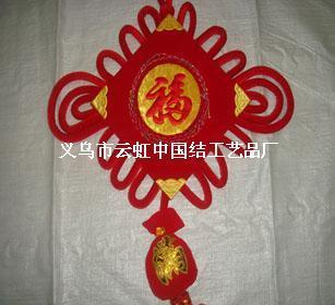 板福中国结