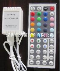 LED 44按鍵遙控器