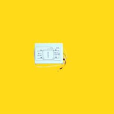 音频输出控制器