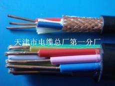 KVVP 1.0-2.5mm2 4-30芯�~芯聚氯乙烯�^�聚氯乙烯�o套��屏⊙蔽控制��|