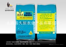 腐植酸有机肥料 蟲菌清