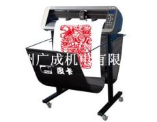 皮卡反光膜刻字機CS630