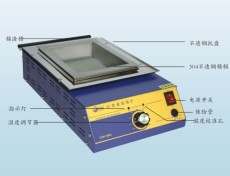 CM-150無鉛小錫爐 熔錫爐 回流爐 焊錫爐 電熱爐