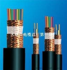 总屏蔽型DJYVP7 2 1.0mm2 计算机电缆