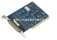 MOXA多串口卡 C168H/PCI