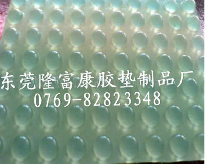 透明硅胶垫-防滑硅胶脚垫-半球形硅胶垫-隆富康硅胶垫厂家