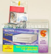 索尼SONY 外置MO磁光盘机 RMO-S551 外置MO驱动器