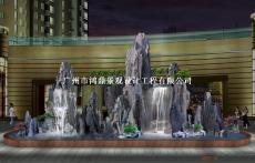广场假山流水设计