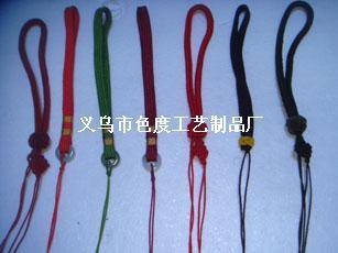 手把结吊绳