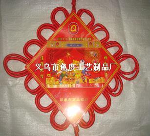 挂历广告中国结