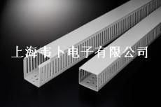 KSS配線槽系列