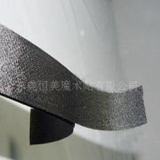 PVC專用電壓魔術貼