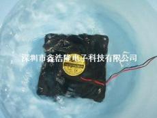 防水散熱風扇