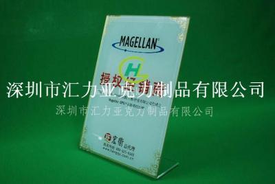 深圳亚克力授权牌 销售亚克力授权牌 生产亚克力授权牌