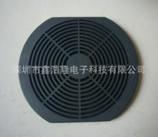 172mm防塵網罩 17cm塑膠防塵網罩