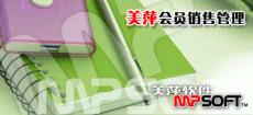苏州美萍餐饮软件