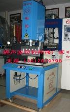 大型 PLC控制 精密超音波焊接机