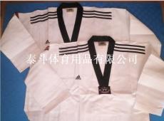 白色網紋跆拳道服