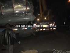 北京起重搬運'設備流水線吊裝搬運就位'設備吊裝就位上下樓。聯和偉業專業起重公司