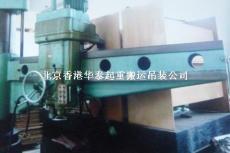北京空調機組搬運吊裝,大件設備搬運就位專業公司