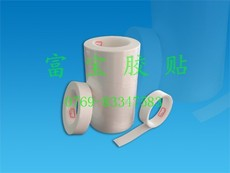 杭州无基材导热胶-大连白色导热胶贴0.25/0.5/1.0T