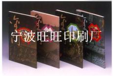 寧波說明書印刷廠 寧波產品目錄印刷廠 寧波