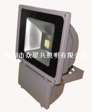 70W LED泛光燈