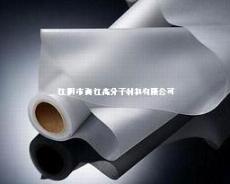 印刷EVA/PEVA薄膜