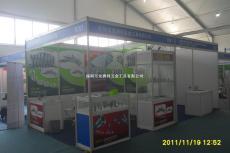 2011东莞展