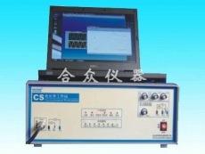電化學工作站原理 CS330