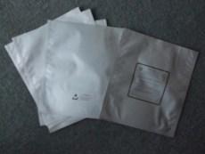 纯铝真空袋