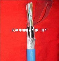 MHY32-2-19對礦用信號電纜