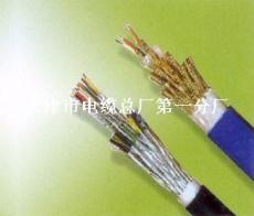 DJYP3V-1*3*0.75mm 对绞计算机电缆