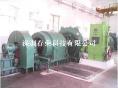 水電站自控系統