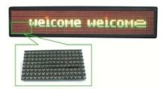 LED電子戶內外單雙色條屏