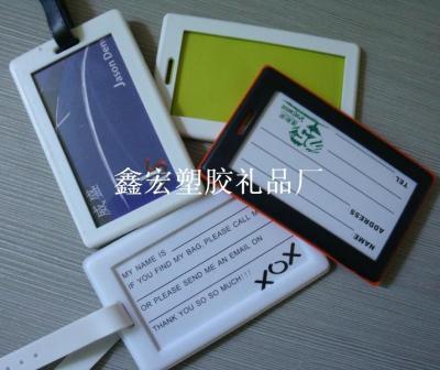供应pvc行李牌/广告促销礼品/行李牌带子 行李牌背板