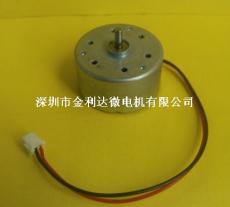 智能阀门专用微电机RF-300