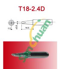 T18无铅烙铁头