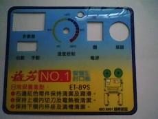 東莞水晶滴膠銘牌生產 價格實惠質量可靠