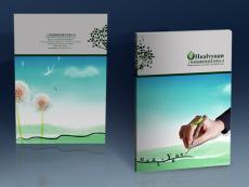 做產品樣本畫冊目錄設計印刷