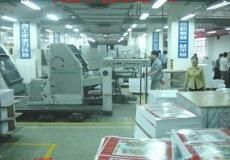 德国原装进口海德堡对开四色印刷机